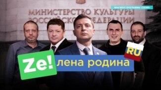 Кинобизнес Владимира Зеленского в России: с кем, что и сколько