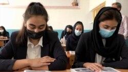 Afghan Students In Tajikistan Face An Uncertain Future