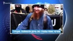 Видеоновости Кавказа 20 июля