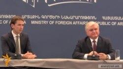 Հայաստանի արտգործնախարարը քննադատեց ՆԱՏՕ-ի հռչակագրի ձևակերպումները
