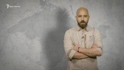 Павло Казарін: Дивіться під ноги (відео)