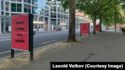 Три билборда в Женеве. Фото — Леонида Волкова