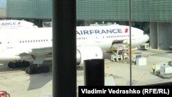 AirFrance авиаширкати учоғи