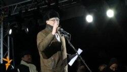 Митинг на Пушкинской: резолюция