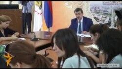 Քաղաքապետարանը մերժում է «Էրեբունի-Երևան» տոնը չեղարկելու պահանջը