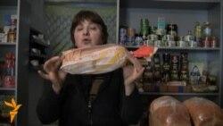 პური გაიაფდა