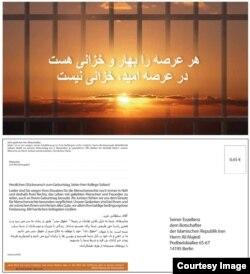 یک روی کارت پستال ارسالی نوشته شده: «در عرصه امید خزانی نیست»