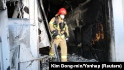 Uzrok požara za sada nije poznat