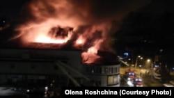 Пожежа в кінотеатрі «Жовтень», 29 жовтня 2014 року (фото: Олена Рощіна)
