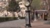 Կասկադը` դատարկ, Երևան, 27-ը մարտի, 2020թ.