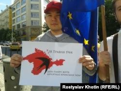 Акція у Празі, 17 травня
