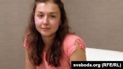 Анастасія Асташэвіч