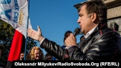 Mihail Saakașvili la Odesa, 30 septembrie 2017