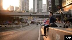 Китай, Гонконг.