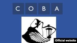 "Логотип правозащитного центра ""Сова"""