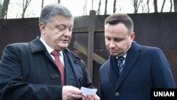 Петро Порошенко у Анджей Дуда у Харкові, 13 грудня 2017 року