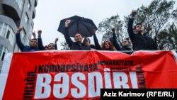 Акция протеста против результатов президентских выборов. Баку, 27 октября 2013 года.