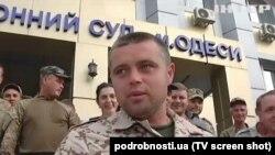 Володимир Пушкар, позивний «Туча», був звільнений під заставу Приморським райсудом Одеси