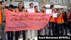 صحفيون في السليمانية يحتجون على انتهاك حقوقهم