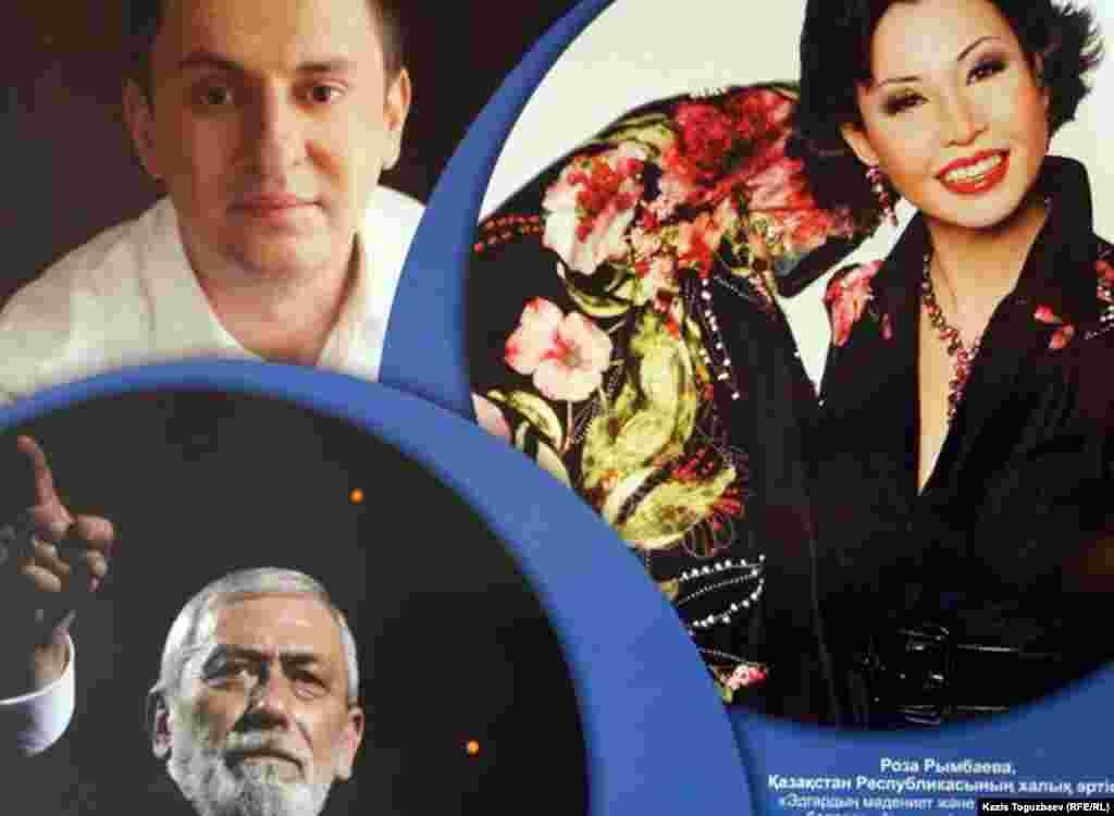 Один из предвыборных плакатов снятого с выборов предпринимателя Эдгара Салдузи.