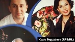 Один из предвыборных плакатов снятого с выборов предпринимателя Эдгара Салдузи. Алматы, 15 января 2012 года.