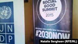 Social Good Summit 2015