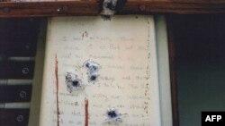 Запись, сделанная Джохаром Царнаевым, найдена в моторной лодке, где он скрывался