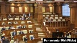 Майя Санду в парламенті, 12 листопада 2019 року