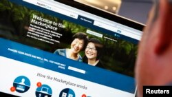 АҚШ-тағы қолжетімді денсаулық сақтау бағдарламасының ресми сайтының басты беті (Көрнекі сурет).
