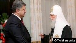 Петр Порошенко и патриарх киевский Филарет