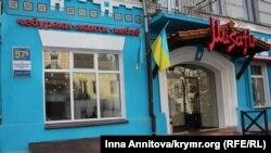 Київ, кримськотатарське кафе «Мусафір»