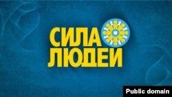 У партії інцидент розцінили як тиск на кандидата в депутати Верховної Ради