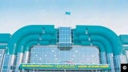 Слободна економска зона Хоргос во Казахстан