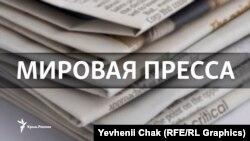 Инфографика Крым.Реалии. Мировая пресса