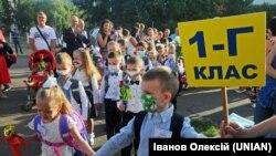 Більш як 428 тисяч першачків розпочнуть навчання у школах України, утім не у всіх областях