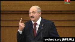 Президент Лукашенко выступает с ежегодным обращением к парламенту