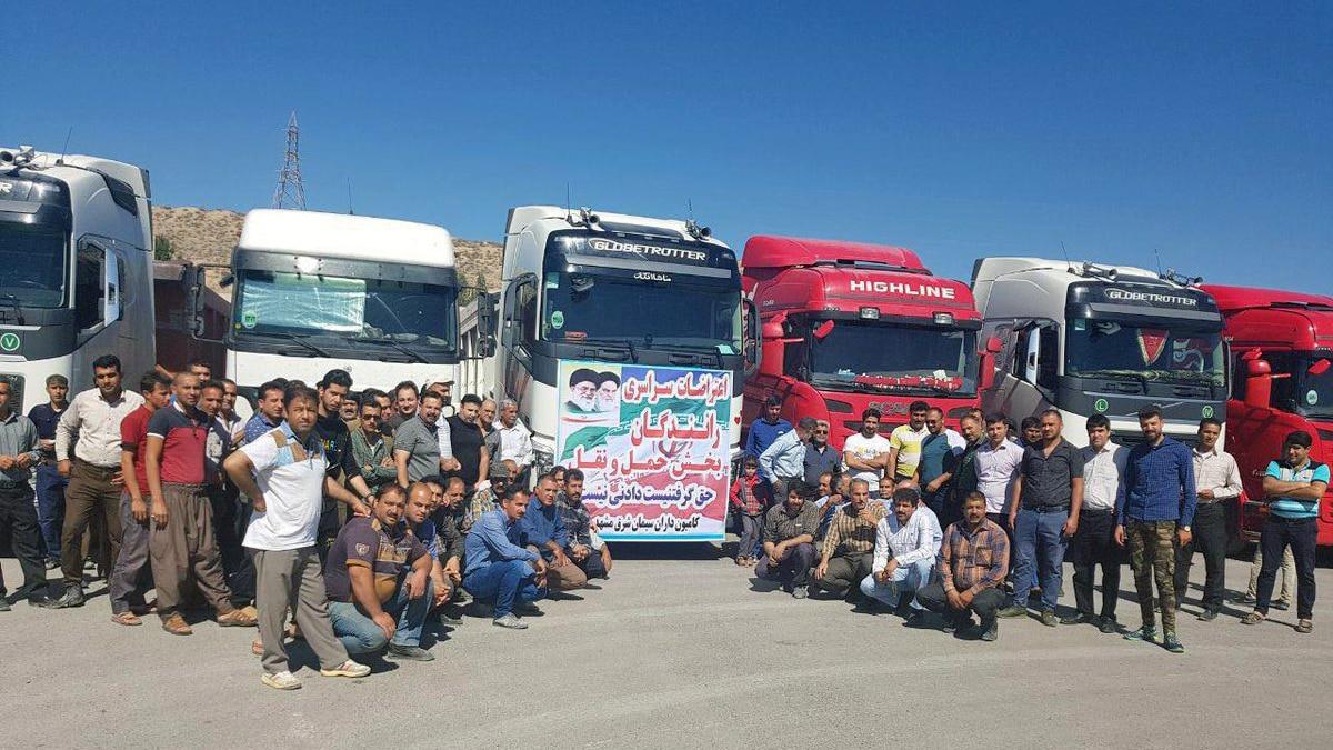 Iranian Truckers' Strike Gains International Support