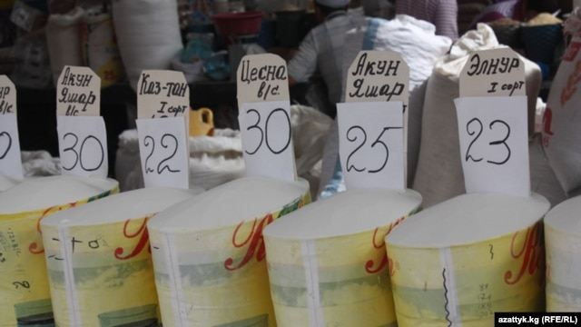 A prices for flour in a Bishkek market. Central Asia has felt increases in food prices particularly hard.