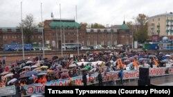 Жители Иркутской области на митинге в поддержку экс-мэра Ольхонского района Сергея Копылова