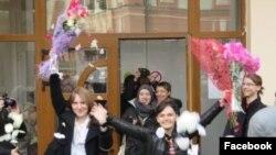Квир-свадьба в Москве