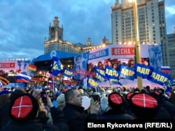 Митинг-концерт у МГУ