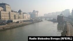 Скопје магла, смог.