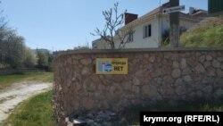 Дно яру забудоване житловими будинками