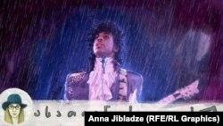პრინსი: იდუმალი გენიოსის იისფერი წვიმა