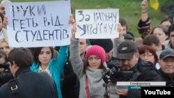 """""""Руки прочь от студентов"""". С такими плакатами молодые люди выходили после разгона первой демонстрации на Евромайдане"""
