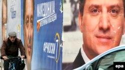 Изборни плакати во Скопје