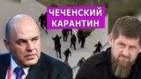 Leon Kremer vlog cover preview
