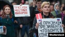 Гражданская акция 7 октября в Москве. В тот же день состоялись подобные акции в других городах