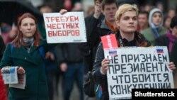 Акция 7 октября 2017 года в Москве
