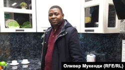 Оливер Мукенди